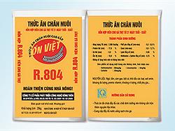 Hỗn hợp viên cho gà thịt từ 21 ngày tuổi - xuất bán. R804